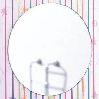 gro er runder spiegel im dresdner puppenhaus 2 99. Black Bedroom Furniture Sets. Home Design Ideas